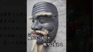 大漁船 北島三郎 Cover 黒岩太郎