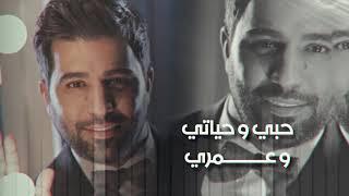 ابو الحنية محمد الفارس NEW حفلة 2019