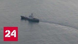 Найден один из черных ящиков разбившегося Ту-154