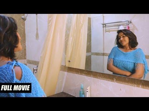 New Punjabi Movies 2018   Lust Dreams - Full Movie   Latest Punjabi Movies 2018