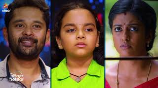Barathi Kannamma | 8th to 13th March 2021 - Promo