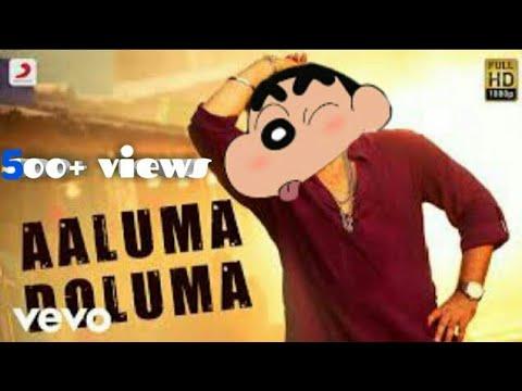 Aaluma Doluma | Shinchan Version | Like & Subscribe