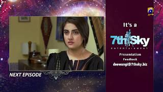 Deewangi - EP 11 Teaser - 19th January 2020 - HAR PAL GEO