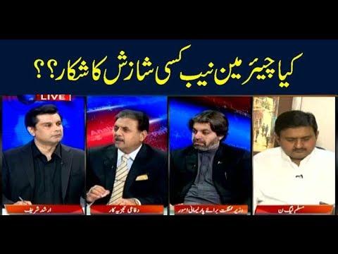 Power Play   Arshad Sharif   ARYNews   27 May 2019