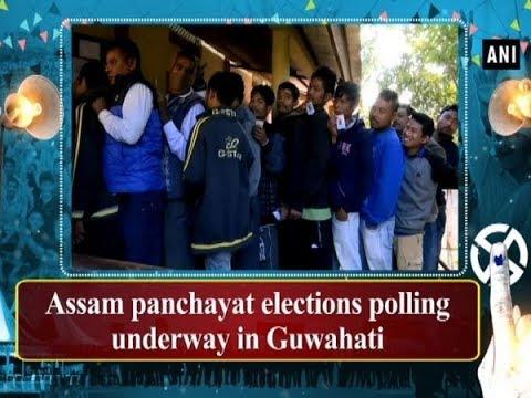 Assam panchayat elections polling underway in Guwahati - Assam #News