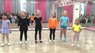 Детские танцы в Челябинске. Школа танцев Study-on, Челябинск Скачать в HD Скачать в HD
