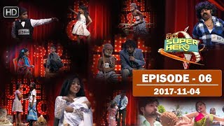Hiru Super Hero | Episode 06 | 2017-11-04 Thumbnail