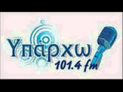 GREEK RADIO YPARXW 101.4 ALEXANDROUPOLI