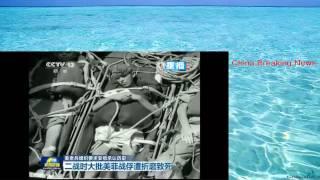 China News 美老兵组织要求安倍承认历史/朴槿惠批准李完九辞去韩总理职务