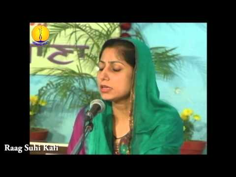 AGSS 2012 : Raag Suhi Kafi : Dr Harmeet Kaur ji
