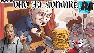 видео Выборы. Прокат автомобилей в Иркутске