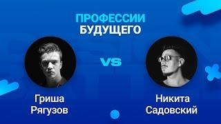 DesignBattle: Cuberto vs AIC. Онлайн-сервис по приготовлению окрошки