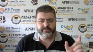 Интервью Авиэля Станкевича о русскоязычных израильтянах Александру Рыбаку