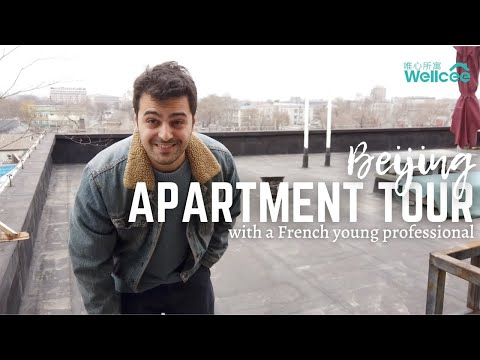 Beijing Shared Apartment Tour with an Architect Expat: Living & Working in China   一个旅居北京和室友合租的建筑师
