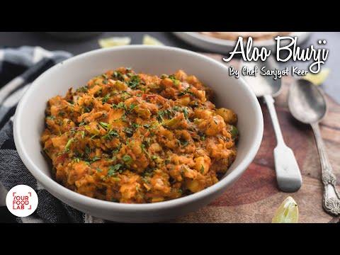 Aloo Bhurji Recipe | आलू भुर्जी | Chef Sanjyot Keer