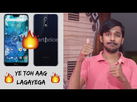 Nokia 7. 1 Plus is Coming 🔥🔥🔥 | Ye Aag Lagayega Market Mein