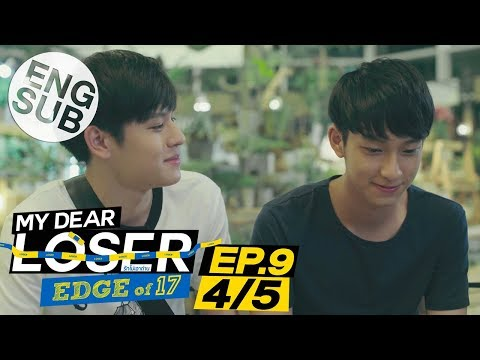 [Eng Sub] My Dear Loser รักไม่เอาถ่าน   ตอน Edge of 17   EP.9 [4/5]   ตอนจบ