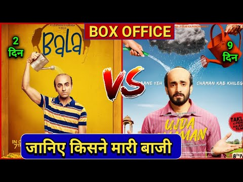 Bala vs Ujda Chaman | Bala Box Office Collection, Ujda Chaman Collection, Ayushman Khurruana, Sunny Mp3