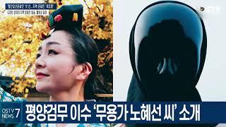 '월간 오산 문화인' 첫 선...지역 문화인 '재조명'