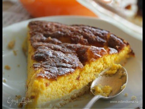 Как приготовить Юлия Высоцкая  Морковный пирог