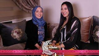 |سمر بالمؤنث| في أول خروج إعلامي لها إحسان بنبل تتحدث عن مسارها..وتغالب دموعها عند الحديث عن والديها
