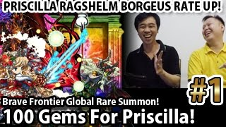 Brave Frontier Global 100 Gems For Priscilla !! (Priscilla Ragshelm Borgeus Rate Up!) #1