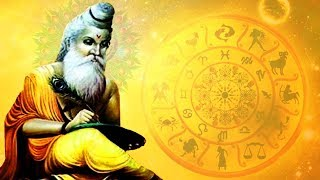 Vedic Mantras for Health and Long Life - Bhagya Suktam