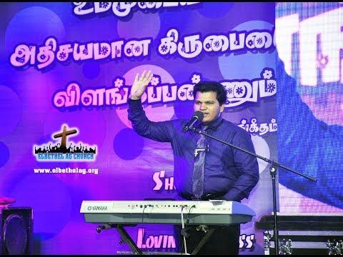 மாறவே ஆசைப்படுகிறேன் ...| MARAVEA AASAI PADUKIRAEN... | TAMIL CHRISTIAN SONG |PAS.A.JOHN DINAHARAN.