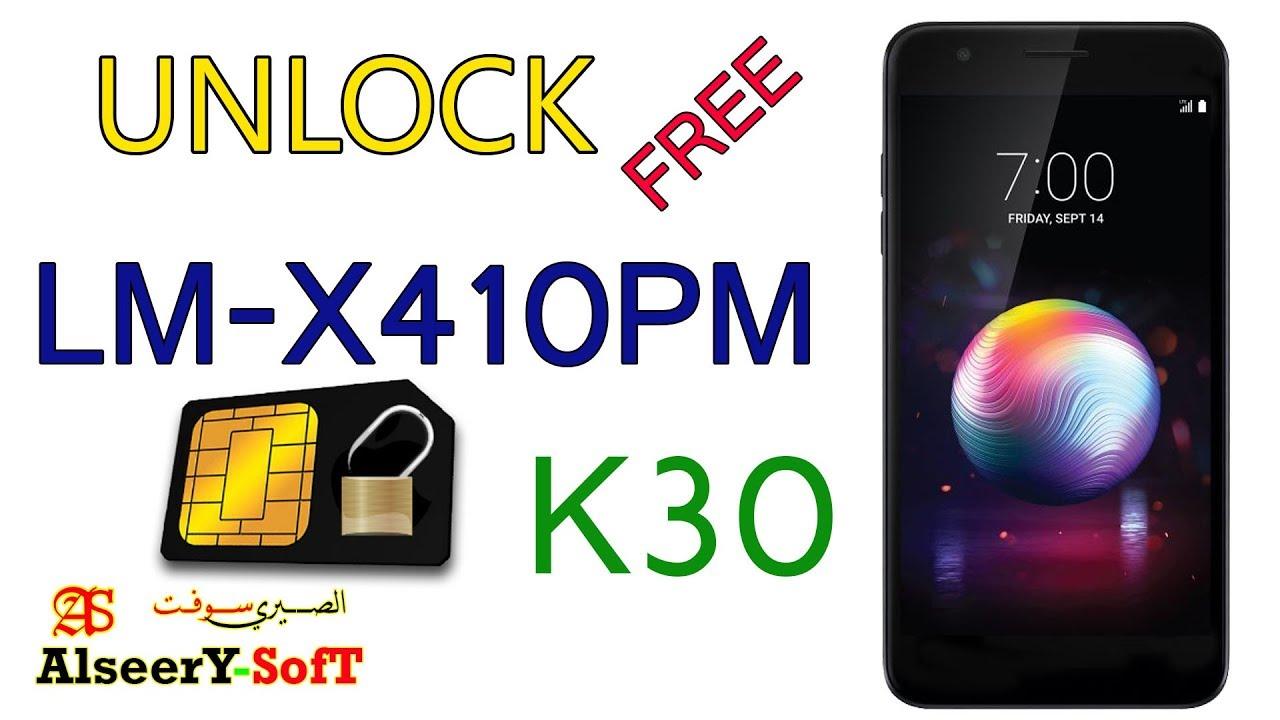 How to Unlock LG K30 | LM-X410PM SPRINT | free