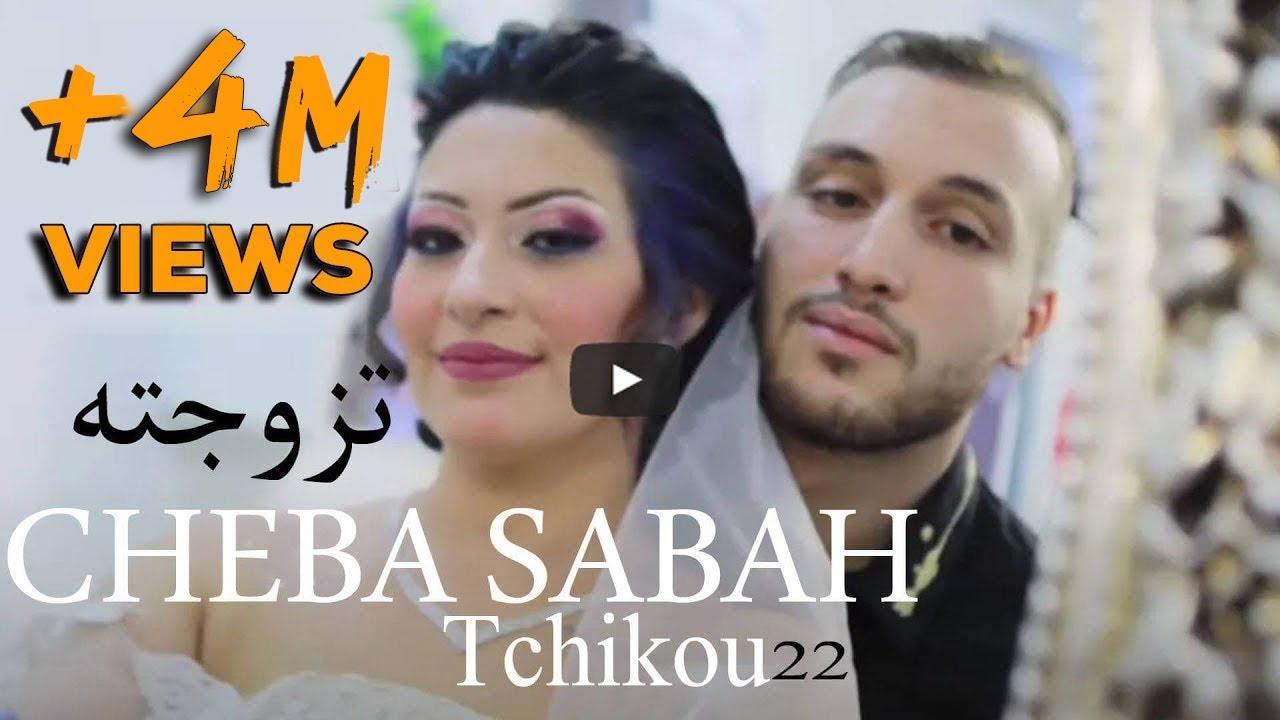 Download CHEBA SABAH & Rami Tezowjetah   شابة صباح تزوجته  avec Tchikou 22