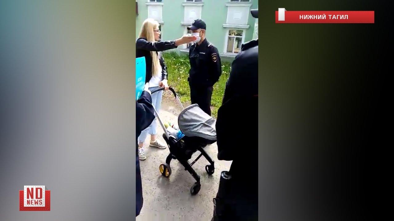 Полицейские «прессуют» маму с коляской за отсутствие маски