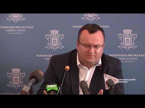 Чернівецький Промінь: Національне антикорупційне бюро допитало Олексія Каспрука у справі про незаконне збагачення