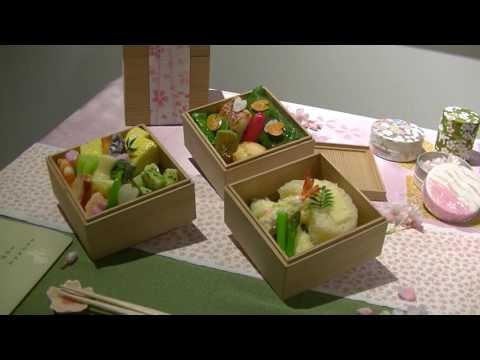 Shoko ducing Flavor of Hanami 花見 Dai Nippon Printing, DPN