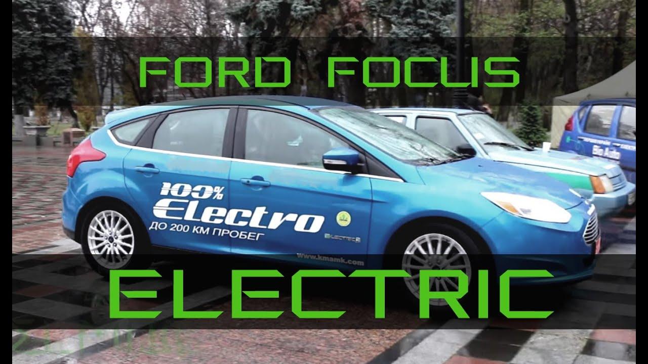 Электромобиль Ford Focus ELECTRIC Краткий обзор ELMOB + KMAMK .