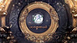 Live Dars Ubqari || Muhammad Tariq Mahmood || Zikar Khas & Dua || Tasbeeh Khana Lahore || 29/07/2021