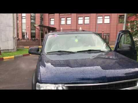 Car Audio Bass Test Stetsom