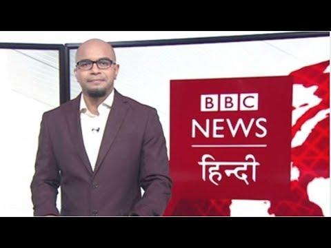Did Faulty Communication Cause Nepal Plane Crash? : BBC Duniya With Vidit (BBC Hindi)