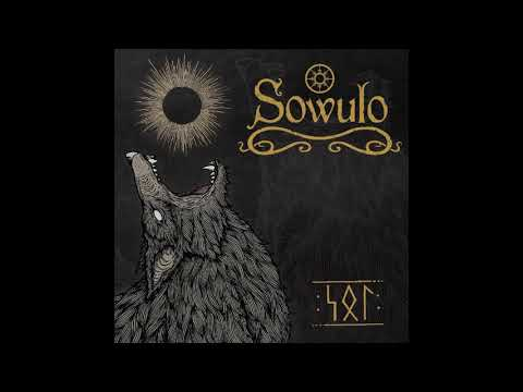 SOL - Sowulo