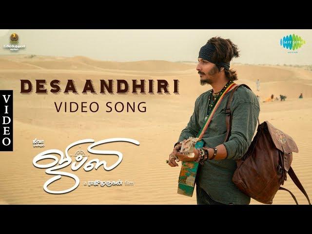 Gypsy | Desaandhiri | Video Song | Jiiva | Santhosh Narayanan | Raju Murugan | Natasha Singh