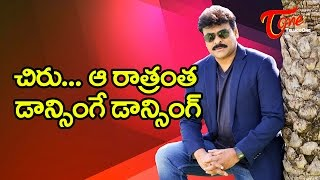 Chiranjeevi Lungi Dance at Party