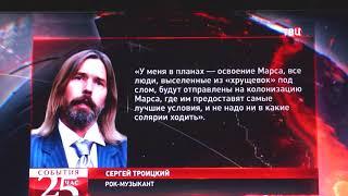 Смотреть видео ПАУК мэр Москвы (выборы 2018) онлайн