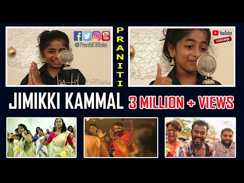 #Praniti | #JimikkiKammal | Mashup | Acapella Version [Praniti Official Video]