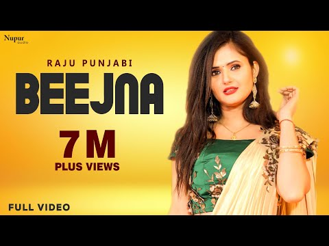 Beejna बीजणा - Raju Punjabi | Raj Saini, Anjali Raghav | New Haryanvi Songs 2018 | Official Video