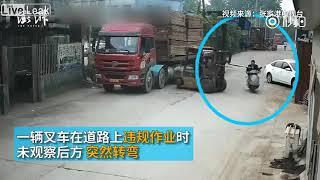 Fatal Forklift Accident