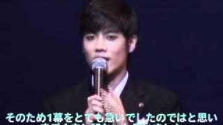 innolifeTV 『宮』キム・ギュジョン「日本では良い結果にもかかわらず、...