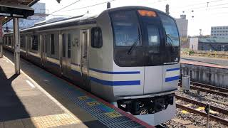 E217系クラY-19編成成田発車