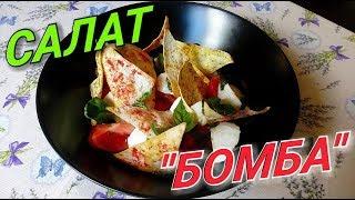 Легкий летний салат КАПРЕЗЕ с моцареллой.🇮🇹 СЛИШКОМ ВКУСНЫЙ!😀