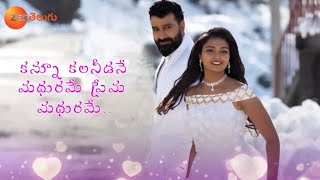 Download lagu Prema Entha Madhuram Song Lyrical Video | Ramya Behra, Dinakar | Sriram, Varsha | Zee Telugu