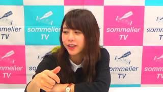 和泉美沙希のソムリエジャンクション ハイライト動画#47 2017年4月22日...