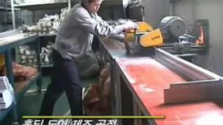 대흥커텐 홍보동영상, 커텐, 롤스크린,버티칼 전문제작